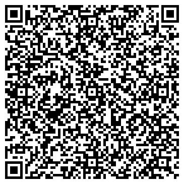 QR-код с контактной информацией организации LTD Гостиничный комплекс «Шанырак»
