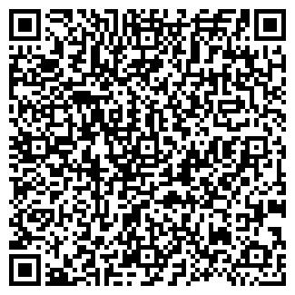 QR-код с контактной информацией организации Ферма