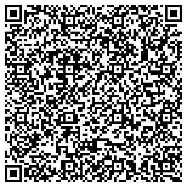 QR-код с контактной информацией организации Веста. Сервисный центр, ЧП