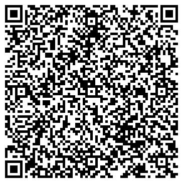 QR-код с контактной информацией организации Пухлова Ю. В. (Хостел Х.О-Минск), ИП