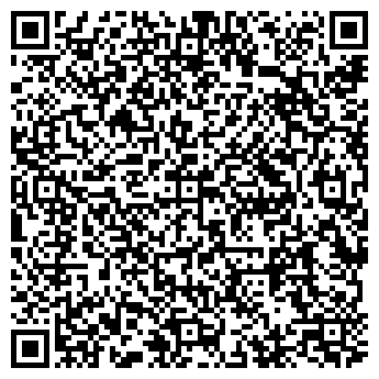 QR-код с контактной информацией организации Отель Виктория, ООО