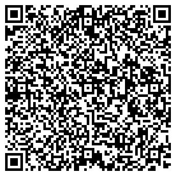 QR-код с контактной информацией организации Семашко, ООО