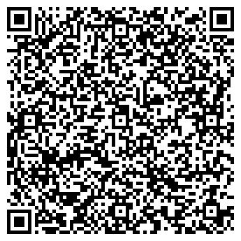 QR-код с контактной информацией организации У Фонтана, ООО