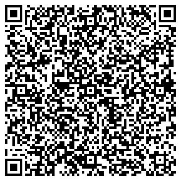 QR-код с контактной информацией организации ДЕТСКИЙ САД № 2431