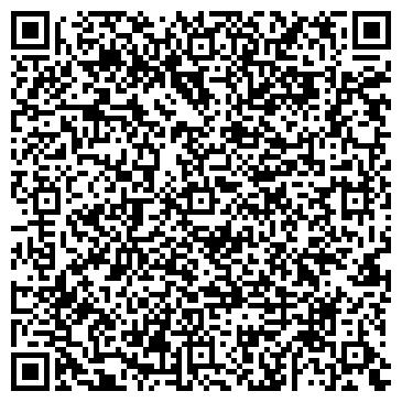 QR-код с контактной информацией организации Славинаспорт, ООО