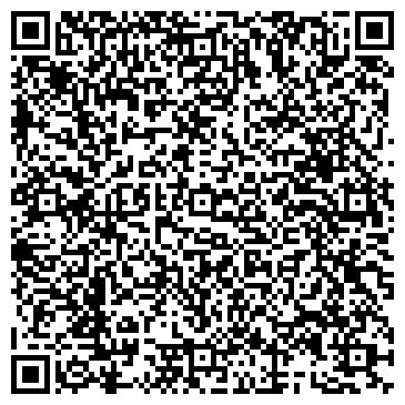 QR-код с контактной информацией организации Орбита. Гостиничный комплекс, ЧУП