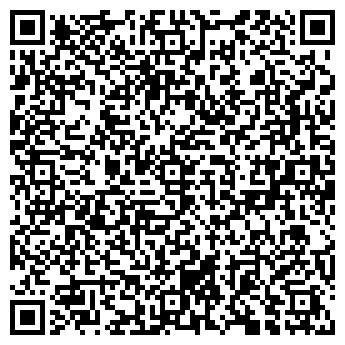 QR-код с контактной информацией организации Хостел Трэвелер, ООО