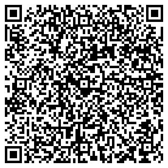 QR-код с контактной информацией организации Райский рейтеринг, ЧП