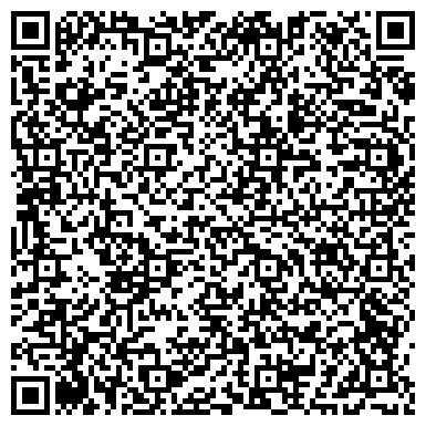 QR-код с контактной информацией организации Голден Лион, ООО (Golden Lion)