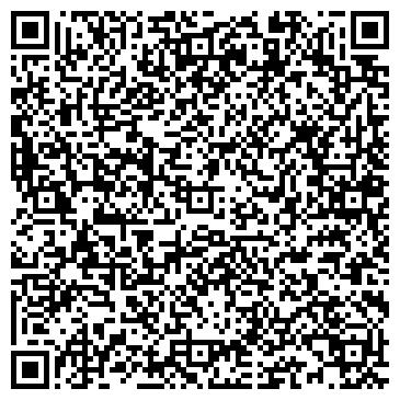 QR-код с контактной информацией организации ААЗ Трейдинг Ко, ПИИ (Автолюкс)