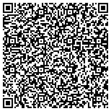 """QR-код с контактной информацией организации База отдыха """"Арго"""",ЧП"""