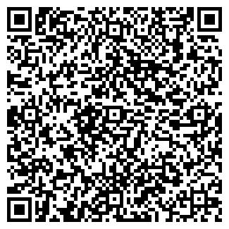 QR-код с контактной информацией организации ЧП Чобитько