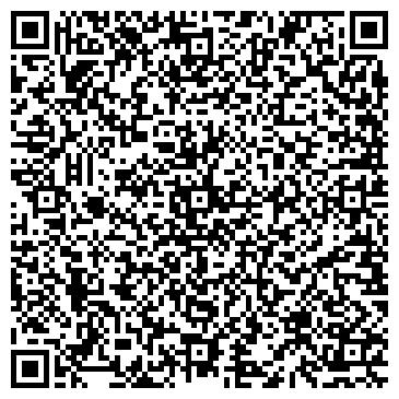 QR-код с контактной информацией организации Воздвиженский гостиница, ООО