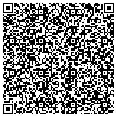 QR-код с контактной информацией организации DonAutoRent ( Аренда и прокат авто в Донецке), ООО