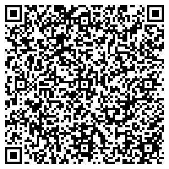 QR-код с контактной информацией организации Усов И.В., СПД