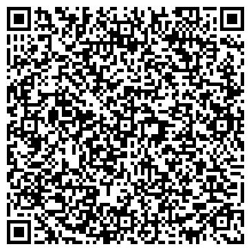 QR-код с контактной информацией организации Кемри ВИП, ЧП (Camry VIP)
