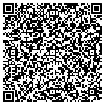 QR-код с контактной информацией организации Американ Флит, ООО
