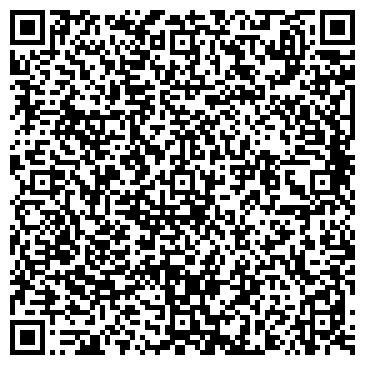 QR-код с контактной информацией организации Чина Гудс (China Goods), ООО