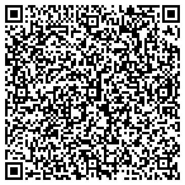 QR-код с контактной информацией организации Ай Си Эс - Аэро, ООО