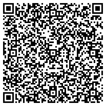 QR-код с контактной информацией организации Арт Тур, ООО