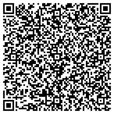 QR-код с контактной информацией организации Гостиница Акорн (ACORN), ООО