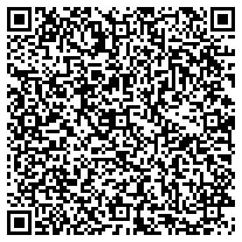 QR-код с контактной информацией организации Родекс, ООО