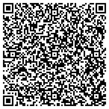 QR-код с контактной информацией организации Агенция недвижимости «ЛИРО»