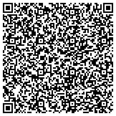 QR-код с контактной информацией организации Американская химчистка, Компания