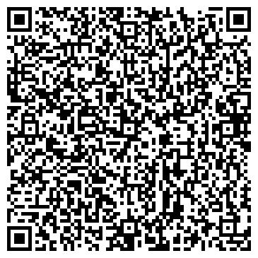 QR-код с контактной информацией организации CleanMaster, ООО