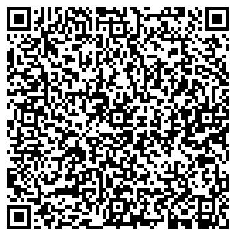 QR-код с контактной информацией организации Каскад Такси, ООО
