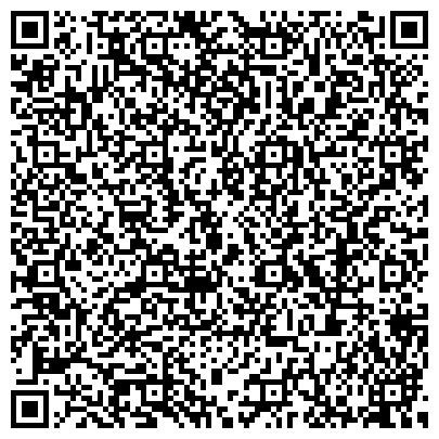 QR-код с контактной информацией организации Гостиница эконом (Загреба Д.Я., СПД)