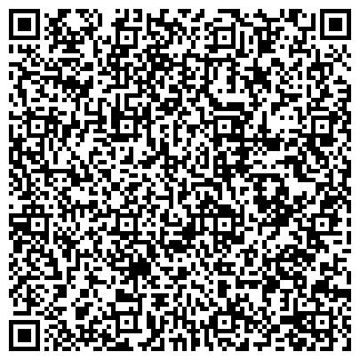 QR-код с контактной информацией организации Марченко Т.П., СПД (Золотая Подкова)