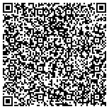 QR-код с контактной информацией организации ВАУ Интернешнл, ООО