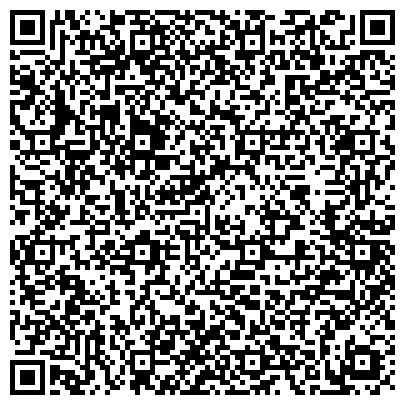 QR-код с контактной информацией организации Гранд Марин, Спа-отель (Grand Marine SPA-hotel)