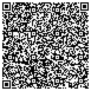QR-код с контактной информацией организации Оселедчук, СПД (ТМ Дарунок сонця)