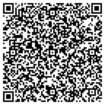 QR-код с контактной информацией организации Давиденко,ЧП