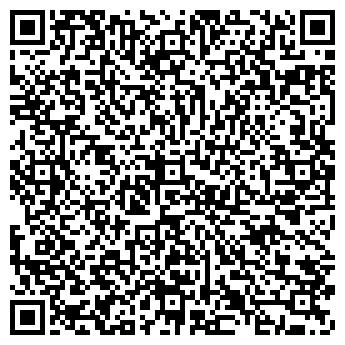 QR-код с контактной информацией организации Стар, ФОП
