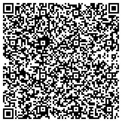 QR-код с контактной информацией организации Аврора (Aurora Hotel), ООО (Гостиница Ходос)
