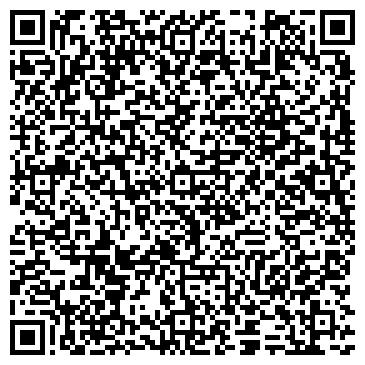 QR-код с контактной информацией организации Пиросмани, (Pirosmani Restaurant)