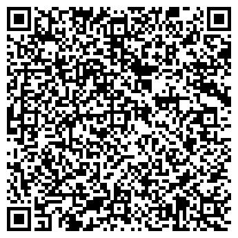QR-код с контактной информацией организации Отель Старо, ООО