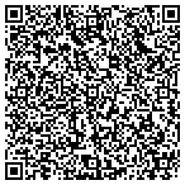 QR-код с контактной информацией организации Маринара, ЧП