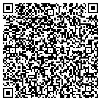 QR-код с контактной информацией организации Дерибас, ЧП
