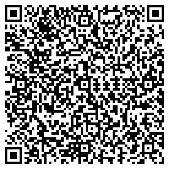 QR-код с контактной информацией организации Рандеву, ООО