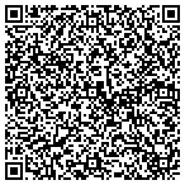 QR-код с контактной информацией организации Система бронирования Отели Юкрейн, ЧП