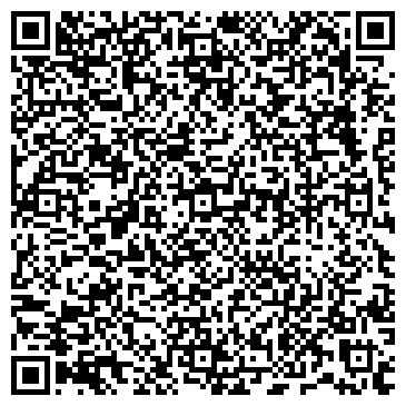 QR-код с контактной информацией организации Гостиница Спорт, ЧП