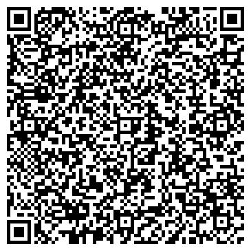 QR-код с контактной информацией организации Парк отель, Гостиница