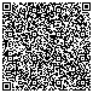 QR-код с контактной информацией организации Гостинничный комплекс Спартак, ООО