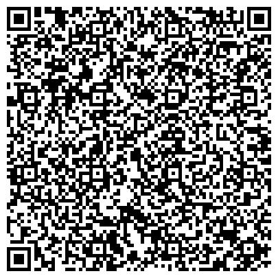 QR-код с контактной информацией организации Арт отель Ливерпуль (Art-отель Liverpool), ООО