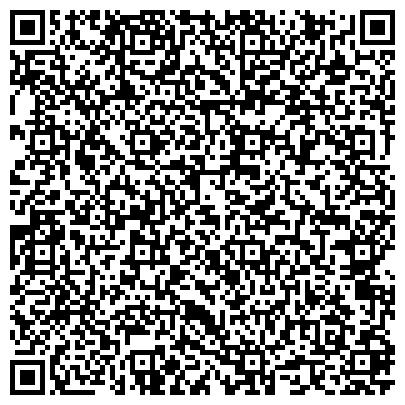 QR-код с контактной информацией организации Гостиница Локомотив им. Героя Украины Г.Кирпы, ЧП