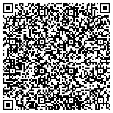 QR-код с контактной информацией организации Гостиничный комплекс Домино , ЧП